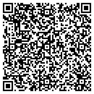 QR-код с контактной информацией организации СИКОМА