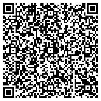 QR-код с контактной информацией организации СТОИК-М