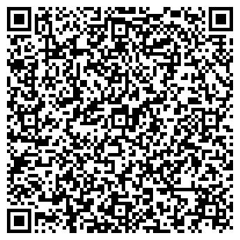 QR-код с контактной информацией организации Мир ковров