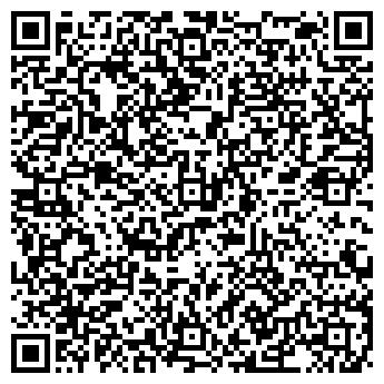 QR-код с контактной информацией организации КАРАКОЛЬСКИЙ КИРПИЧНЫЙ ЗАВОД