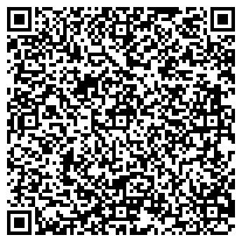 QR-код с контактной информацией организации Шанхай