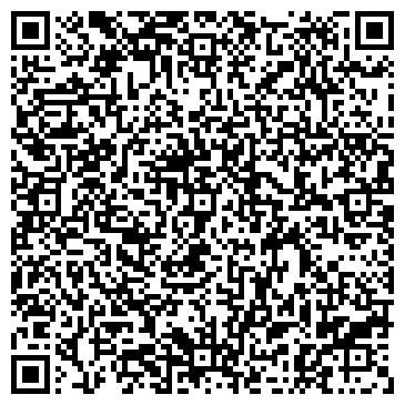 QR-код с контактной информацией организации Орнамент