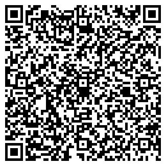 QR-код с контактной информацией организации ТРЭЙС