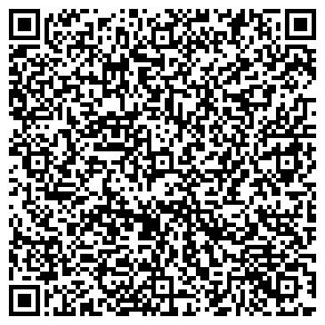 QR-код с контактной информацией организации АООТ КАРАКОЛЬСКИЙ ФИЛИАЛ МЕЖДУНАРОДНОГО АЭРОПОРТА МАНАС