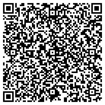 QR-код с контактной информацией организации ЭКСТ-М-СЕРВИС
