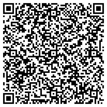 QR-код с контактной информацией организации ЭЛИТА-МСК