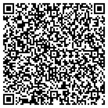 QR-код с контактной информацией организации ЭСМА-КАРЭ