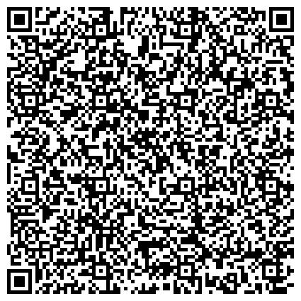 QR-код с контактной информацией организации КАРАКОЛ-АКСУЙСКОЕ ТЕРРИТОРИАЛЬНОЕ УПРАВЛЕНИЕ ПО ЗЕМЛЕУСТРОЙСТВУ И РЕГИСТРАЦИИ ПРАВ НА НЕДВИЖИМОЕ ИМУЩЕСТВО