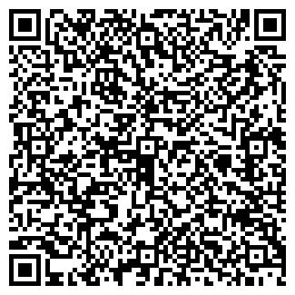QR-код с контактной информацией организации ЯНСЕР