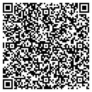 QR-код с контактной информацией организации Верный