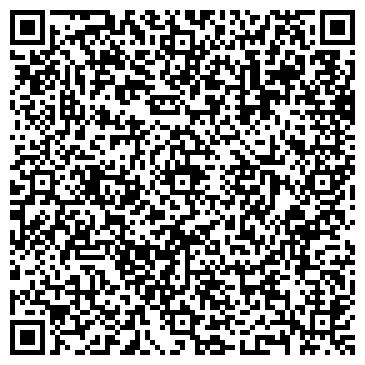 """QR-код с контактной информацией организации ООО Букмекерский клуб """"Bingo Boom"""""""