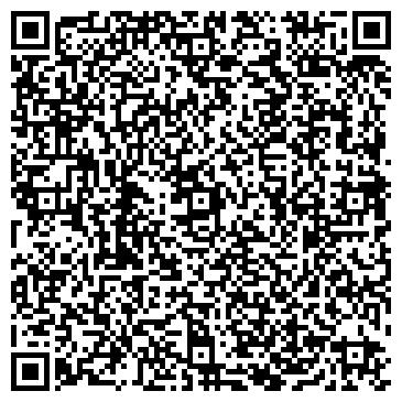 QR-код с контактной информацией организации Vanilla Spa
