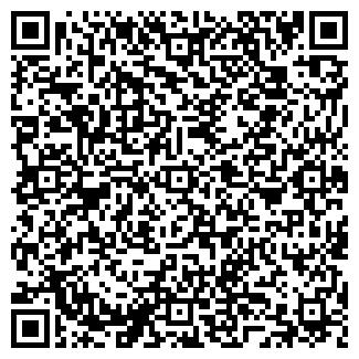 QR-код с контактной информацией организации КОМПАНЬОН