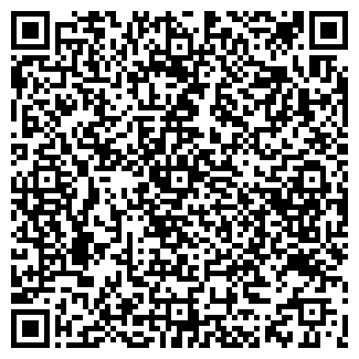 QR-код с контактной информацией организации ГРАБЛИ