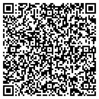 QR-код с контактной информацией организации МЕНЗА