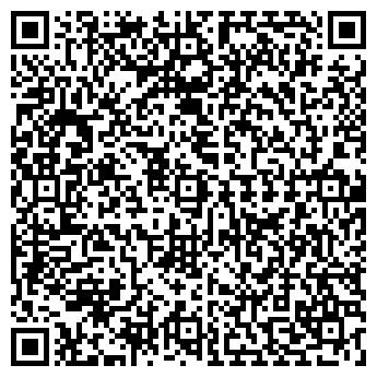 QR-код с контактной информацией организации СУШИ ХОККУ