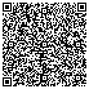 QR-код с контактной информацией организации Высшая Лига
