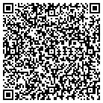QR-код с контактной информацией организации БЕТА