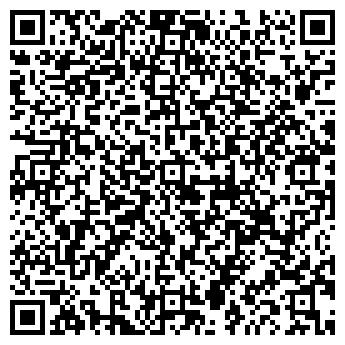 QR-код с контактной информацией организации СДЭК
