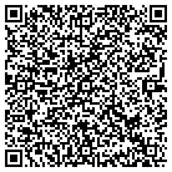"""QR-код с контактной информацией организации """"Organic"""""""