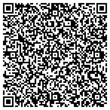 QR-код с контактной информацией организации «Вега»