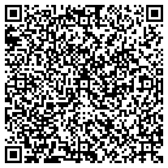QR-код с контактной информацией организации ДЕНИСЪ ДАВЫДОВЪ