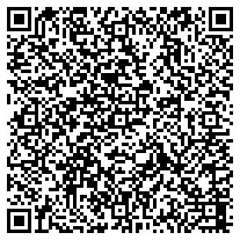 QR-код с контактной информацией организации ЗОЛОТОЙ АНАНАС
