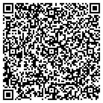 QR-код с контактной информацией организации ТРАКТИР 68
