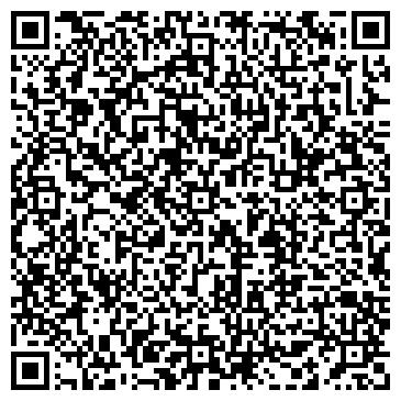 QR-код с контактной информацией организации Русское радио-Красноярск, FM 105.8