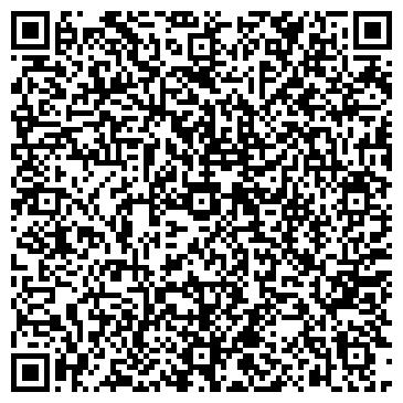 QR-код с контактной информацией организации ООО Ланкс
