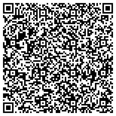 QR-код с контактной информацией организации ООО ЭскортКарго-Челябинск