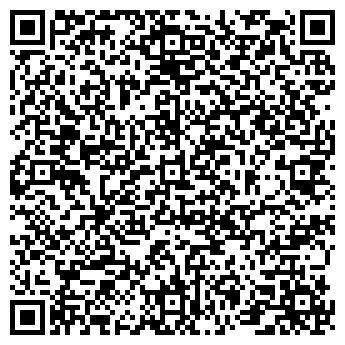 QR-код с контактной информацией организации МАТТИНО-ОБУВЬ
