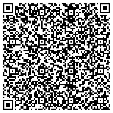 QR-код с контактной информацией организации ДЕТСКАЯ ГОРОДСКАЯ КЛИНИЧЕСКАЯ БОЛЬНИЦА СВ. ВЛАДИМИРА