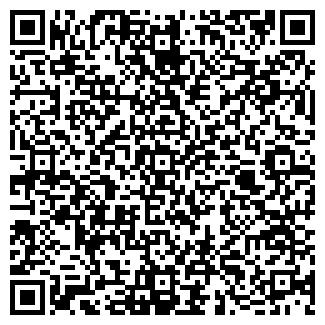 QR-код с контактной информацией организации ЭЛЕНА