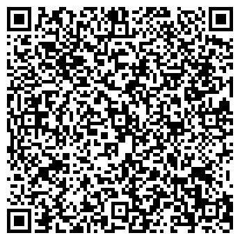 QR-код с контактной информацией организации BOSCONI