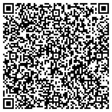 QR-код с контактной информацией организации Билайн, сеть офисов продаж