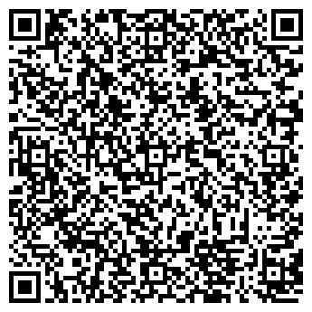 QR-код с контактной информацией организации СМАРТС