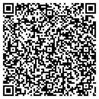 QR-код с контактной информацией организации ЖАМИЛЯ