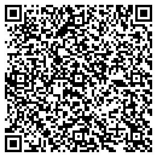 QR-код с контактной информацией организации BEATE