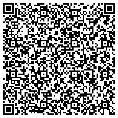 QR-код с контактной информацией организации Дом.ru, телекоммуникационный центр, филиал в г. Пензе
