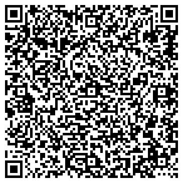 QR-код с контактной информацией организации ООО Тагилкнига
