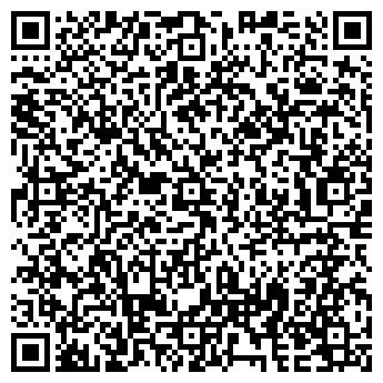 QR-код с контактной информацией организации RIEKER ANTI STRESS