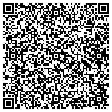 QR-код с контактной информацией организации ООО БИЗНЕС ЛЕДИ ЛАЙФ
