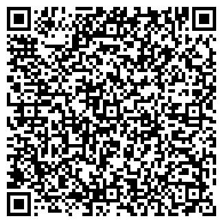QR-код с контактной информацией организации ООО Вита-мин