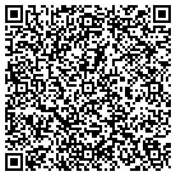 QR-код с контактной информацией организации ООО «ФЛАГ24»