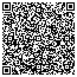 QR-код с контактной информацией организации КП ВОДОКАНАЛ