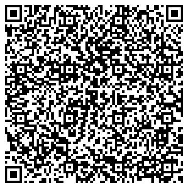 QR-код с контактной информацией организации МУЗЫКАЛЬНО-ДРАМАТИЧЕСКИЙ ТЕАТР ИМ. К. ДЖАНТОШЕВА