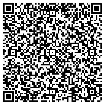 QR-код с контактной информацией организации АВТОСОДЕЙСТВИЕ