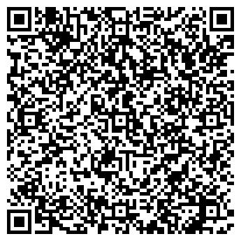 QR-код с контактной информацией организации Участковый пункт полиции, Центральный район, №27