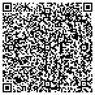QR-код с контактной информацией организации Центр по снятию с учёта